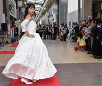 自作ドレスで勝負!女子高生が商店街でファッションショー 大津