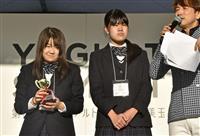 名物ヨーグルト総選挙 「また食べたい」部門1位は士幌高校ヨーグルト