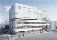 宮崎駅前にアミュプラザ、2年後秋完成の複合ビルに入居