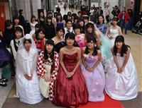 商店街彩る自作ドレス 長等で大津高生、ファッションショー