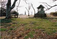 【古城をゆく】鷲頭山砦(沼津市大平) 敵船監視、重要な物見番所
