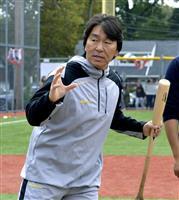 大谷は「能力を発揮した」 野球教室で松井秀喜氏
