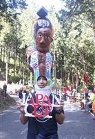 自転車ジャパンカップ トーテムポール姿で応援