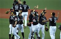 ソフトバンクが日本シリーズ進出 2年連続18度目の出場