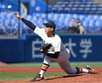 法大、勝ち点4に伸ばす 東京六大学野球第7週