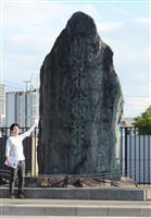 甚大被害「伊加賀切れ」 明治18年の淀川大洪水伝える