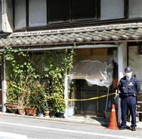 滋賀刺殺事件 刺し傷が男性の背中から肺に 県警、捜査本部設置