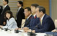 【目線~読者から】外国人労働者「予想される問題の法整備が先」(10月11~17日)