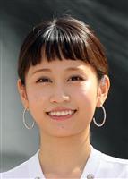 前田敦子さんが初の関西弁 映画「葬式の名人」で主演