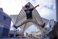 【移住のミカタ】鹿児島県いちき串木野市 ポジティブな気持ち持って
