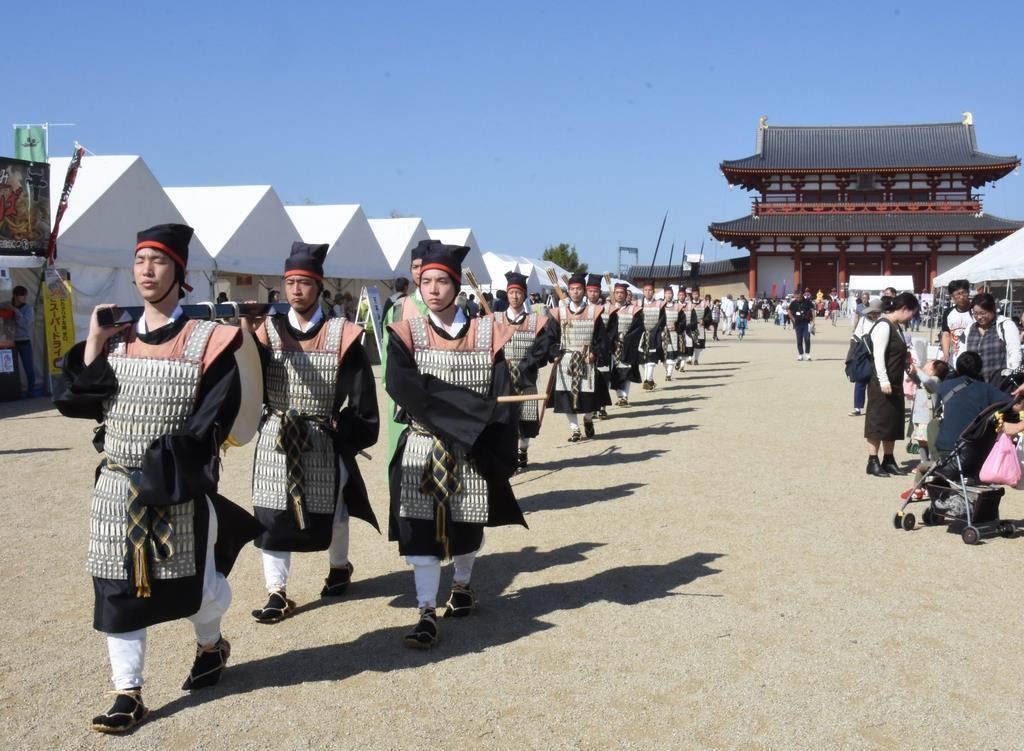 古代の「衛士隊」再現 平城宮跡で「みつきうまし祭り」 - 産経ニュース