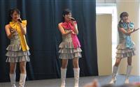 ウワサのアイドル「東播磨ちゃん」、センター登場に大声援
