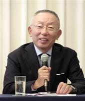 【歴史の交差点】初代と二代目の関係 武蔵野大特任教授・山内昌之