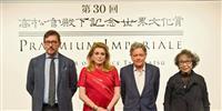 世界文化賞 カトリーヌ・ドヌーヴ氏らが合同記者会見「撮影をオフにして来日」