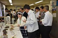 日本一の「特A」を売り込め! 「売米(うりこめ)隊」出発 福島県職員、風評被害打破へ