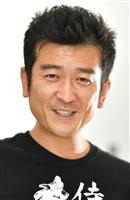 【話の肖像画】ポケットマルシェ代表・高橋博之(44)(1) 食べ物付き情報誌を創刊