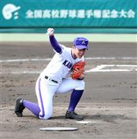 【プロ野球通信】ドラフト会議の目玉は金足農の吉田輝星 抽選は過去5年でパ圧勝