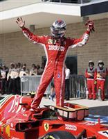 ライコネンが5年ぶり勝利 F1米国GP決勝