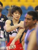 内村航平、個人総合を断念 右足首の回復間に合わず 世界体操