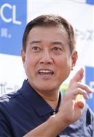 原辰徳氏復帰、23日発表 3度目の巨人監督就任