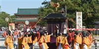 古都の秋彩る…平成最後の時代祭