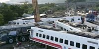 台湾、列車運行を一部再開 車体トラブルの可能性も