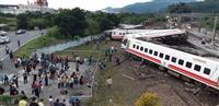台湾列車事故は「速度超過」 運転士身柄拘束を請求