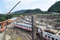 台湾列車事故 製造した日本車両「車両側の原因は分からない」