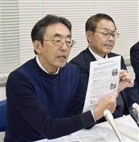 組織罰制定へ1万人超署名 JR脱線遺族ら26日に提出