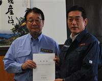 西日本豪雨の被災愛媛3市と県、国に要望「避難促進を」