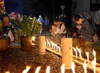 助かった命、無駄にしない 新潟県中越地震から14年