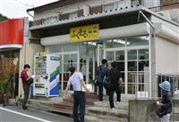 不正申請で補助金詐取、容疑で元弁当店の夫婦を逮捕 大阪府警