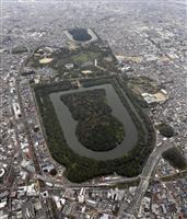 【大阪特派員】陵墓から広がる古代の物語 山上直子