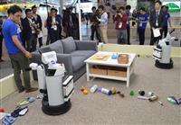 【テクノロジー最前線】家政婦ロボは見た…AI企業が描く家庭内のデジタル化
