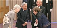 両陛下、仏女優ドヌーヴ氏ら受賞者と懇談 世界文化賞30周年記念レセプション
