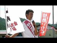 【話の肖像画】ポケットマルシェ代表・高橋博之(44)(2) 震災で岩手県知事選に出馬