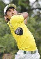 【スポーツ異聞】男子ゴルフにも若手の波 東北福祉大・金谷ら世界へ