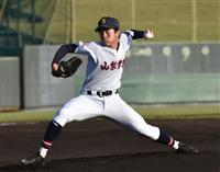 山梨学院、選抜へ前進 秋季関東高校野球で前橋育英を圧倒