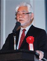 愛媛「正論」懇話会 産経新聞田村秀男特別記者「消費税増税、間が悪い」