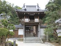 奈良・光雲寺の山門よみがえる 解体修理完了