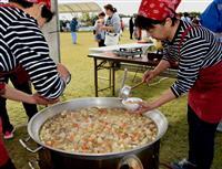 岡山で芋-1グランプリ 8種の「芋煮」味比べ