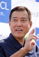 巨人が原辰徳氏の監督復帰発表 「若きリーダーが3年間で築き上げてくれたもの継承」