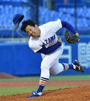 立正大、駒大で25日にV決定戦 東都大学野球