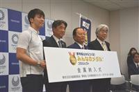 NTTドコモ、五輪メダル用のリサイクル金属を初納入