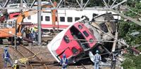 台湾・脱線事故 運転士「ATP切った」と証言