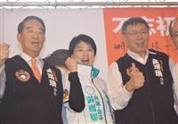 台湾・統一選あと1カ月 注目は台北市長の再選後?