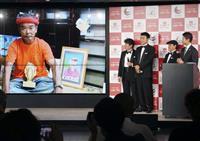 ボランティア尾畠さん表彰 広島の災害復旧で