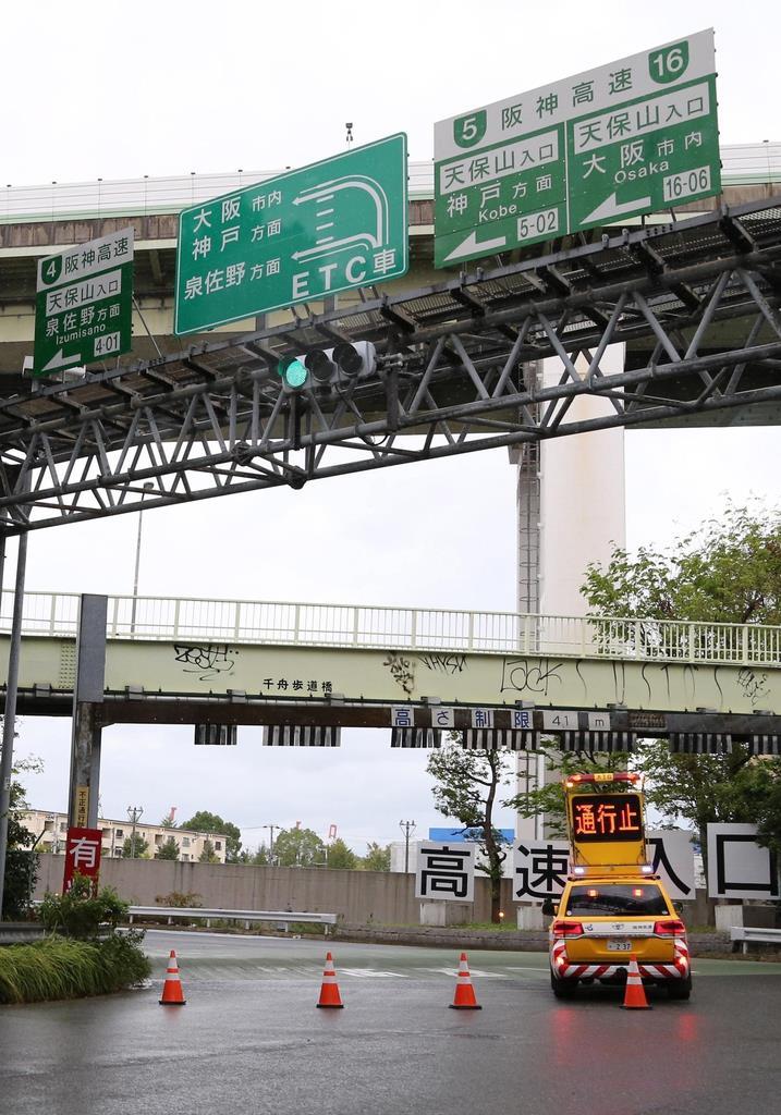 道路 北海道 通行止め 高速