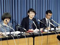 東京医大は早く対応を 女子支援で月内に集団請求