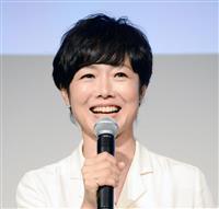 NHK放送総局長、日テレの有働由美子キャスターに「有働節」期待